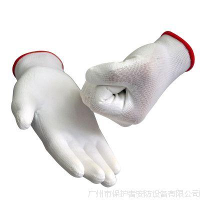 霍尼韦尔WE211G2CN 经济款白色聚氨酯PU涂层涤纶手套