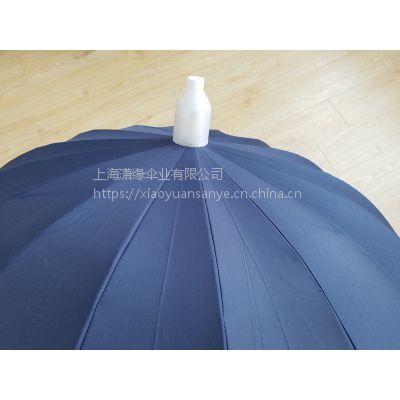 供应带防水套筒广告雨伞 带集水套筒雨伞 礼品伞广告伞