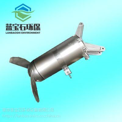 南京正规潜水搅拌机7.5kw 南京潜水搅拌机厂家蓝宝石