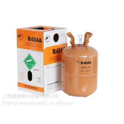 巨化正品R404a制冷剂 环保冷媒雪种 净重9.5kg 假货包退
