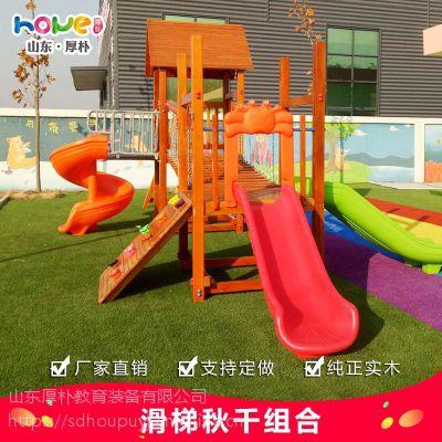 【幼儿园滑梯秋千组合】定制户外儿童游乐设施儿童实木秋千组合滑梯