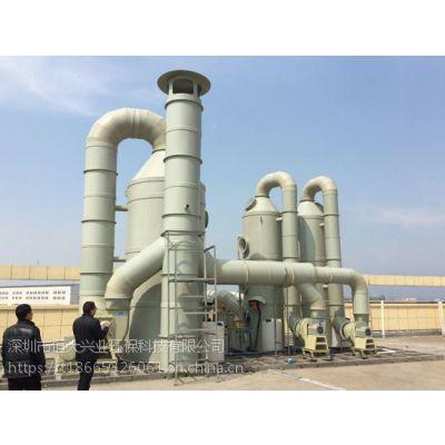 恒大兴业HDXY-10000专业处理东莞及周边工业废气,酸性废气治理工程FRP喷淋塔