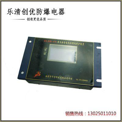 原厂正品湘潭华宇zldb-5x微电脑智能低压馈电保护装置综合