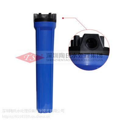 20寸内扣滤瓶 蓝色 售水机滤瓶 净水器前置滤瓶厂家