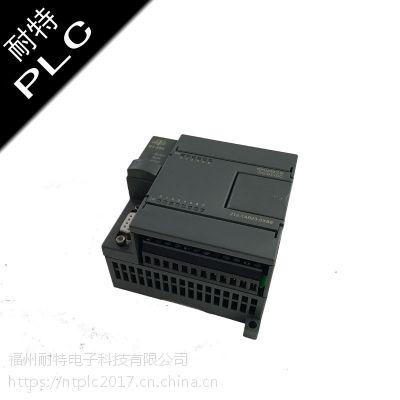 耐特PLC,CPU222XP,焊锡机生产输送控制器