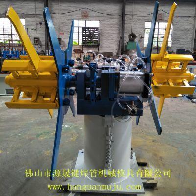 供应佛山源晟键精密40型工业用制管机