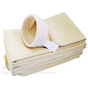 购买玻纤维除尘布袋选择河北卓越环保