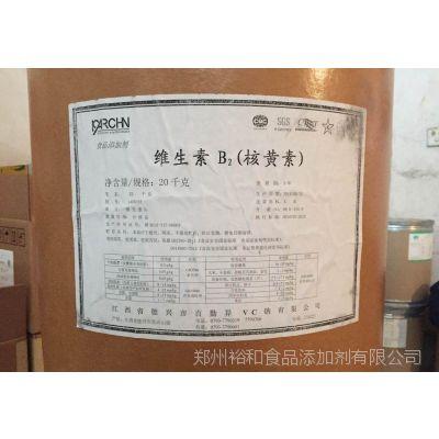 供应食品级维生素B2 核黄素生产厂家