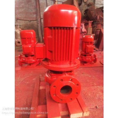 3CF认证卧式消防泵XBD1,25/13.9-65-100I卧式消火栓泵流量