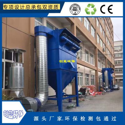 舟山自动清灰环保工业滤筒除尘器 脉冲除尘器 家具厂粉尘收集装置