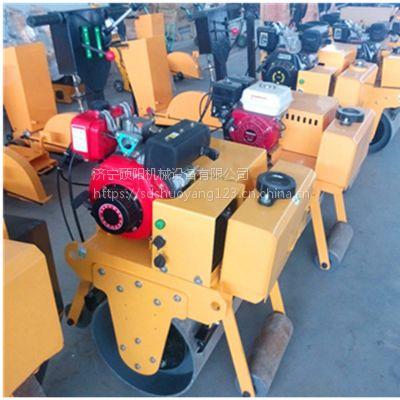 硕阳机械700C手扶单轮重型柴油压路机