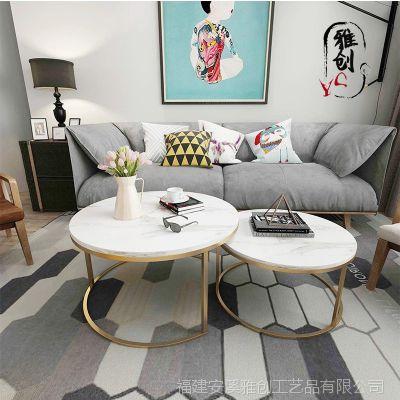 北欧大理石茶几 小型户家用简约圆形茶桌组合铁艺客厅茶几桌子