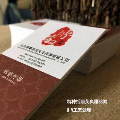 中山手工名片制作 特种纸艺术纸名片制作印刷印工匠Yinggongjiang
