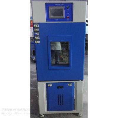 高低温湿热试验箱|厂家直销|售后保障|物美价廉|现货供应