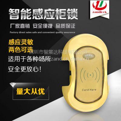 供应ZD209锌合金桑拿锁 深圳优质刷卡感应锁