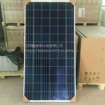 泊头、任丘、黄骅、河间太阳能发电板厂家,13200W光伏电板批发单晶硅参数
