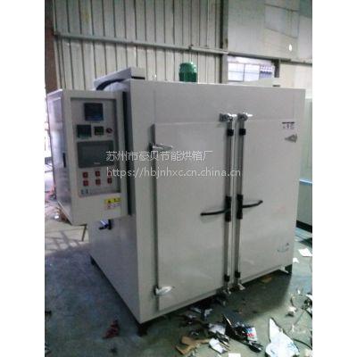 供应鼓风干燥箱HB881-6型