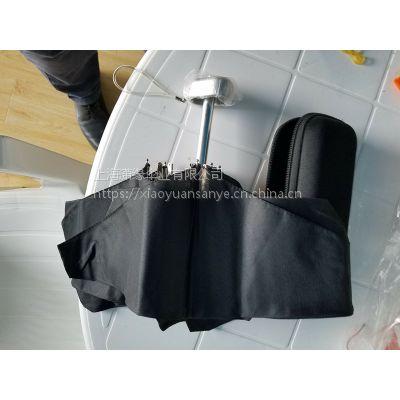 供应带EVA包装盒五折伞遮阳伞 眼镜盒装五折广告礼品伞