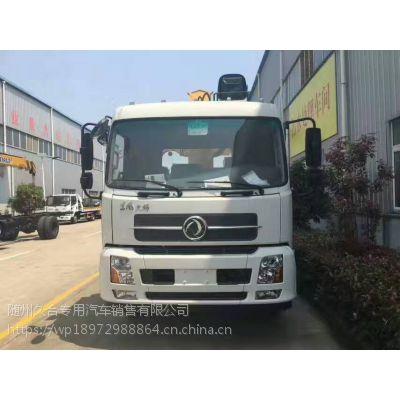 东风天锦8吨清障救援车低价出售,8吨清障车厂家