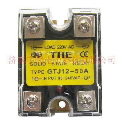 THE无锡天豪GTJ12-50A 安装式交流控制交流固态继电器 原装正品