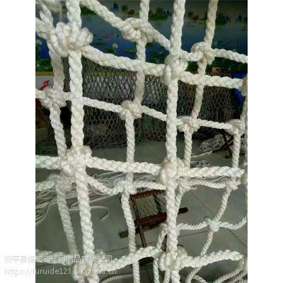 白色涤纶阻燃安全绳网厂家批发联系闫经理