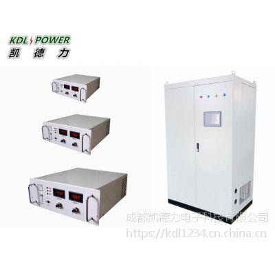 静电纺丝高压电源价格及型号 成都电除尘器高压电源厂家-凯德力