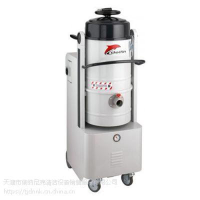 德风delfin三相电源工业吸尘器AS MTL PHA30 PHA20 50