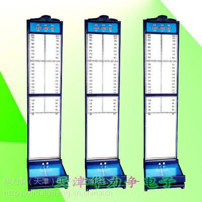 身高体重足长测量仪/脚长度人体形体采集仪