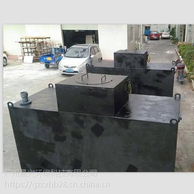 广州污水厂家设计生产机械模具制造厂清洗废水处理设备找晨兴制造