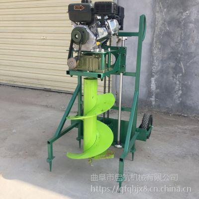皮带传动大功率植树钻眼机 启航电线杆旋坑挖窝机 施肥打孔机哪里有卖