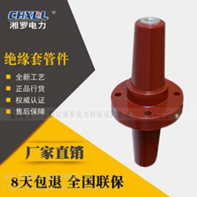 湘罗电力直销欧式绝缘套管件系列12/24KV 630A对接套管