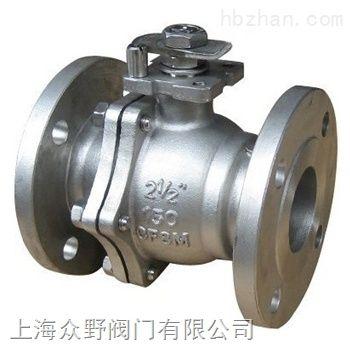 Q41H-25C球阀