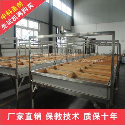 大型不锈钢半自动腐竹油皮机 多功能日加工400斤腐竹生产线设备