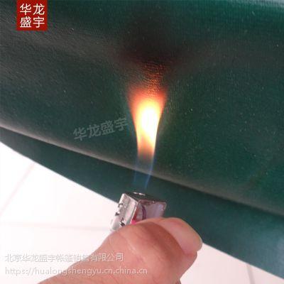 华龙盛宇定做防雨阻燃篷布PVC防火篷布北京厂家
