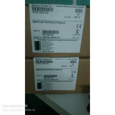 HACH 2439900/ HACH 2439802/ HACH 2438700立德原装海外采购