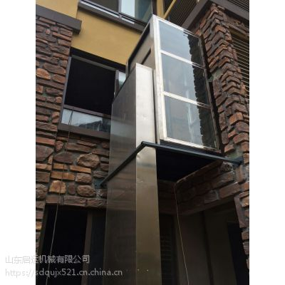 液压升降家庭电梯 安装维修导轨式别墅电梯 老年人专用楼梯升降椅启运咸宁市
