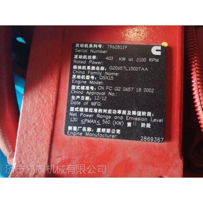 康明斯QSX15增压器2836725 挖机专用