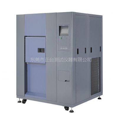 供应冷热冲击试验箱,低温冲击试验箱,高低温冲击试验机