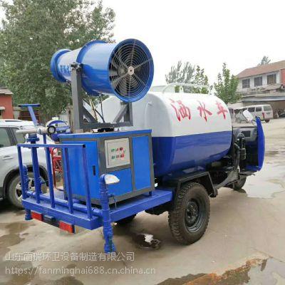 河南信阳小型雾炮洒水车小型雾炮洒水车厂家雨瑞环卫