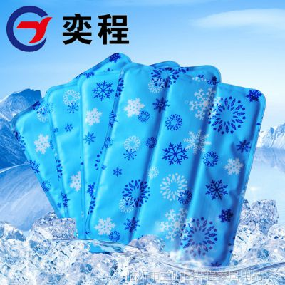 批发2017新品防滑 冰砂垫 PVC 坐垫降温冰凉简约冰垫防暑降温用品