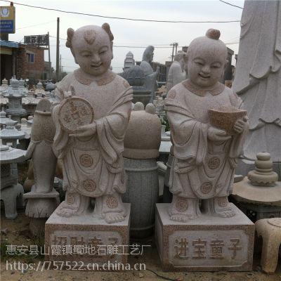 石雕吉祥如意童子寺庙公司石头雕塑制品摆件摆设 惠安石雕
