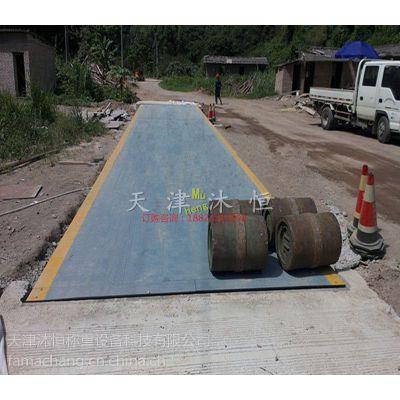 邢台市3*18米垃圾处理站汽车称重电子地磅