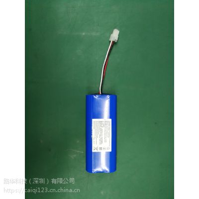 专业制造加工松下26650上海通用电动模型电池