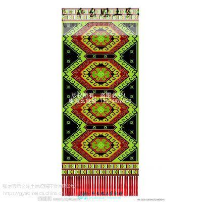 乖幺妹土家織錦居家裝飾壁掛壁飾西蘭卡普手工掛毯