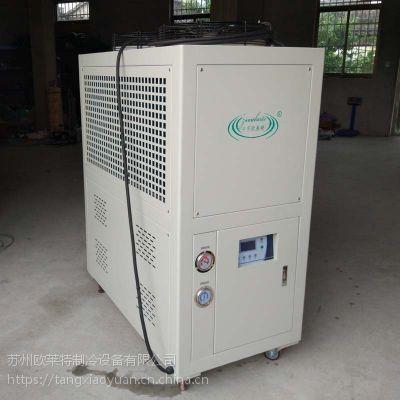 供应电线冷水机 挤出机冷却设备 密封式冷水系统
