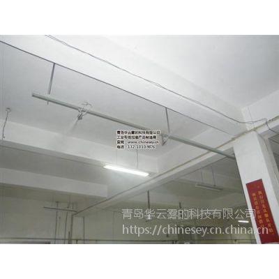 加湿器、华云品质、印刷厂加湿器
