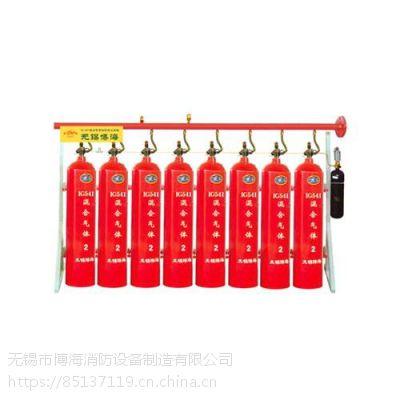 济南混合气体灭火|博海消防设备制造|混合气体