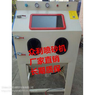 厂家供应铝件喷砂机 小型手动喷砂机 五金喷砂机