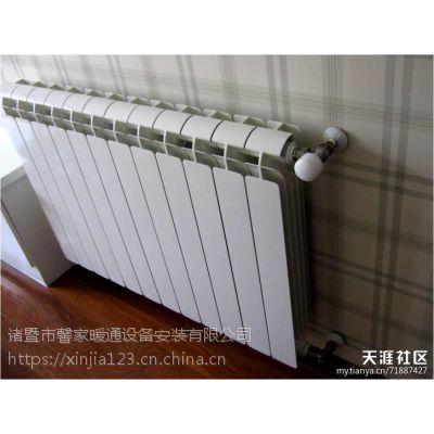 绍兴地区暖气片公司暖气片家装改装绍兴暖气片哪家好诸暨馨家暖通铝铸暖气片