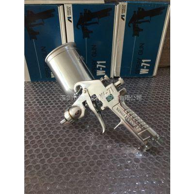 高雾化日本岩田W-71-21G油漆喷枪